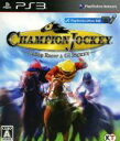 【中古】 Champion Jockey : Gallop Racer & GI Jockey /PS3 【中古】afb