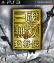 【中古】真・三國無双6 猛将伝/PS3【中古】afb