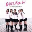 【中古】 THE ポッシボー 6年目始動記念ミニアルバ