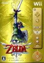 【中古】 【同梱版】ゼルダの伝説 スカイウォードソード <ゼルダ25周年パック> /Wii 【中古】afb