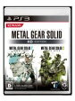 【中古】 METAL GEAR SOLID HD エディション /PS3 【中古】afb