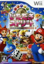 【中古】 いただきストリートWii /Wii 【中古】afb