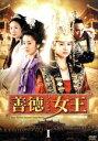 【中古】 善徳女王 DVD?BOX I<ノーカット完全版> /イ・ヨウォン,コ・ヒョンジョン,オム・