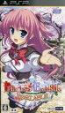 【中古】 Princess Evangile 〜プリンセス エヴァンジール〜 PORTABLE /PSP 【中古】afb