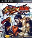 【中古】 STREET FIGHTER X 鉄拳 /PS3 【中古】afb