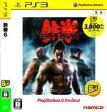 【中古】 鉄拳6 PlayStation3 the Best /PS3 【中古】afb