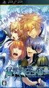 【中古】 猛獣使いと王子様 〜Snow Bride〜 Portable /PSP 【中古】afb