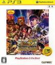 【中古】 スーパーストリートファイターIV アーケードエディション PlayStation3 the Best /PS3 【中古】afb