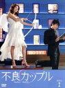 【中古】 不良カップル BOX?I /シン・ウンギョン,リュ・スヨン,ユゴン,チェ・ジュンユン 【中