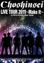 �y���Áz LIVE�@TOUR�@2011�@�gMake�@it�hat�������ۃt�H�[���� �^���V�� �y���Áz
