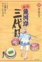 【中古】 築地魚河岸三代目(35) ビッグC/はしもとみつお(著者) 【中古】afb