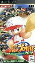 【中古】 実況パワフルプロ野球2012 /PSP 【中古】afb