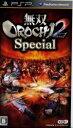 【中古】 無双OROCHI2 Special /PSP 【中古】afb