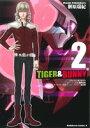 【中古】 TIGER&BUNNY(2) 角川Cエース/榊原瑞紀(著者),サンライズ(著者) 【中古】afb
