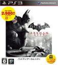 【中古】 バットマン アーカムシティ WARNER THE BEST /PS3 【中古】afb