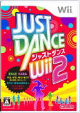 【中古】 JUST DANCE Wii 2 /Wii 【中古】afb