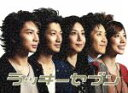 【中古】 ラッキーセブン Blu?ray BOX(Blu?ray Disc) /松本潤,瑛太,仲里依