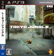 【中古】 TOKYO JUNGLE /PS3 【中古】afb