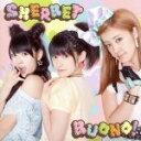 【中古】 SHERBET(初回生産限定盤)(DVD付) /BUON