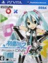 【中古】 初音ミク −Project DIVA− f /PSVITA 【中古】afb