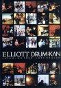 【中古】 ELLIOTT&DRUM:KAN JAPAN+US TOUR‐LAST REALIZE /Elliott & DRUM:KAN 【中古】afb