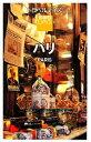 【中古】 パリ トラベルデイズ/昭文社(その他) 【中古】afb