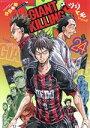【中古】 GIANT KILLING(vol.24) モーニングKC/ツジトモ(著者) 【中古】afb
