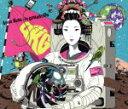【中古】 ランドマーク(初回生産限定盤)(DVD付) /ASIAN KUNG−FU GENERATION 【中古】afb