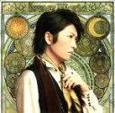 【中古】 Lunar Maria(DVD付) /小野大輔 【中古】afb