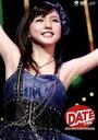 【中古】 真野恵里菜コンサートツアー2012〜DATE〜 /...