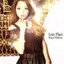 【中古】 Love Place(初回生産限定盤)(DVD付) /西野カナ 【中古】afb