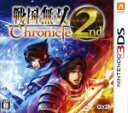 【中古】 戦国無双 Chronicle 2nd /ニンテンドー3DS 【中古】afb