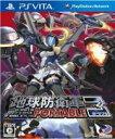 【中古】 地球防衛軍3 PORTABLE /PSVITA 【...