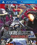 【中古】 地球防衛軍3 PORTABLE /PSVITA 【中古】afb