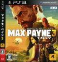 マックス・ペイン3 /PS3 afb