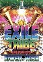 【中古】 EXILE TRIBE LIVE TOUR 2012 TOWER OF WISH(2DVD) /EXILE 【中古】afb