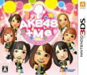 【中古】 AKB48+Me /ニンテンドー3DS 【中古】afb