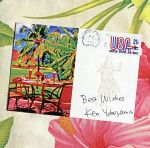 【中古】 Best Wishes /Ken Yokoyama(Hi‐STANDARD) 【中古】afb