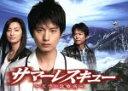 【中古】 サマーレスキュー〜天空の診療所〜DVD−BOX /...