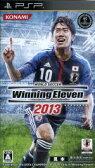 【中古】 ワールドサッカー ウイニングイレブン2013 /PSP 【中古】afb