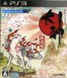 【中古】 大神 絶景版 /PS3 【中古】afb