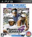 【中古】 パワースマッシュ4 SEGA THE BEST /PS3 【中古】afb