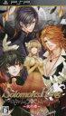 【中古】 Solomon's Ring〜火の章〜 /PSP 【中古】afb