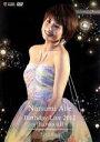 【中古】 安倍なつみ Birthday Live 2012〜thanks all〜2012.8.10 /安倍なつみ 【中古】afb
