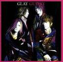 【中古】 GUILTY /GLAY 【中古】afb