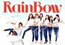【中古】 Over The Rainbow Special Edition(完全生産限定盤A)(DVD付) /RAINBOW(K−POP) 【中古】afb