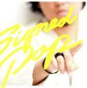 【中古】 Signed POP(初回生産限定盤B)(紙ジャケ...