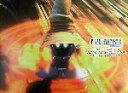 【中古】 ファイナルファンタジー9 ビジュアルアートコレクション /デジキューブ(編者) 【中古】afb