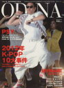 【中古】 ODINA(vol.10) /HOT CHILI PAPER編集...