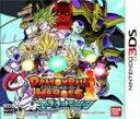 【中古】 ドラゴンボールヒーローズ アルティメットミッション /ニンテンドー3DS 【中古】afb
